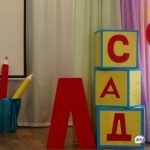 Режим ЧС введут в приморском детском саду