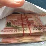 48-летняя россиянка попала под суд из-за крупной суммы
