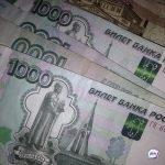 Детская выплата в 10 тысяч: Пенсионный фонд дал совет по времени оформления