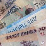 Губернатор подписал закон: налоговый сбор отменили в  регионе
