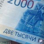 По 7 тысяч рублей на каждого: десятки тысяч жителей Приморья получат новую выплату