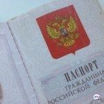 Уже с 1 декабря: новые паспорта хотят вводить в России