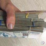Более миллиона рублей потеряла пенсионерка из-за ошибки
