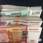 Всем по 25: депутаты предложили сделать выплаты россиянам