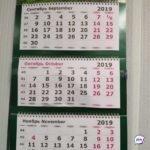 Огромные затраты,  пользы – ноль: в России предложили перейти на новый календарь