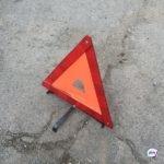 Куски бампера на дороге: произошло ДТП