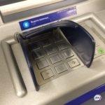 Нет контакта. Работающих без карт банкоматов становится все больше