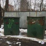 «Жесть, я испугалась»: находку у мусорки обсуждают горожане