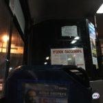 Автобус провалился под землю и  взорвался, есть погибшие
