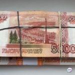 От 5 до  200 тысяч рублей: штрафы в сфере ЖКХ в России вырастут в десятки раз
