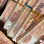 До 3 миллионов рублей: для россиян подготовили новый гигантский штраф