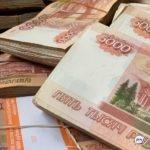 Новый налог предложили ввести в России