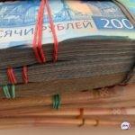 По 600 тысяч рублей: ежеквартальные выплаты готовят для пенсионеров