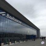 Почти 200 человек: самолет с россиянами приземлился во Владивостоке