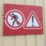 Вспышка коронавируса: правительство закрывает город