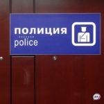 Обнаружено тело: загадочная смерть в отделе полиции