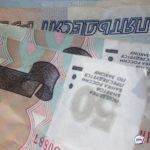 «Резервы есть»: Минфин сделал заявление о поддержке россиян деньгами