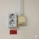 Запасайтесь едой: отключения электричества будут массовыми в районе