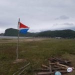 Остров невезения: бомба найдена на одной из улиц Русского