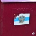 Попался топ-менеджер: громкое уголовное дело сотрясло «Почту России»