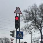 Водителям - внимательнее: заработали новые светофоры