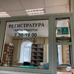Залила все этажи: ЧП в больнице в Приморье привело к серьезным изменениям