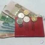 Деньги  придут уже 11 декабря: кому ПФР заплатит раньше обычного