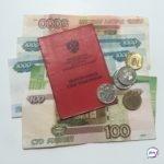 Приоритетное назначение: досрочная пенсия «светит» жителям Дальнего Востока