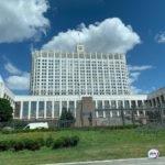 На истребление – 42 миллиона: жесткая зачистка ждет дом правительства России