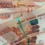 Три миллиона рублей: кабмин России утвердил новую премию