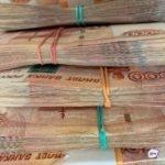 Впервые за два года: в России вырос объем фальшивых денег. Назван номинал