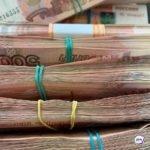200-300 миллиардов - легко: в России нашли способ не повышать налоги