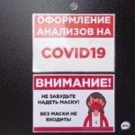 Ситуация в Приморье изменилась: власти озвучили новые данные по COVID