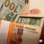 Впервые за пять месяцев: курс доллара и евро скакнул до невероятных значений