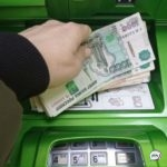 Новые схемы: о мошенниках предупреждает полиция