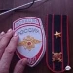 Начальник УМВД представил лично: в полиции Приморья новое серьёзное назначение