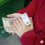 Школьникам, семьям и беременным: озвучена дата «путинских» выплат