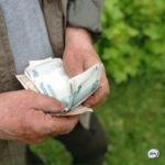 Размер страховой пенсии в России изменится в 2022 году: названа сумма