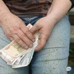 Это даст новую возможность: пенсию в России задумали назначать по-новому