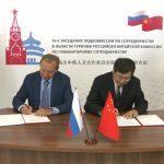 """Озвучены подробности соглашения о """"безвизе"""" между Россией и Китаем"""