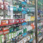 Изменения в продажу лекарств предлагают внести депутаты