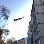 Путин подписал закон о денежной компенсации за отобранное жилье