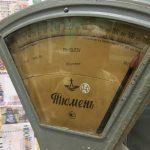 Заподозрили неладное: обман покупателей раскрыли в супермаркете Владивостока
