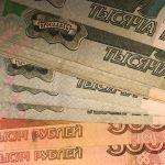 Учеба влияет на пенсию россиян