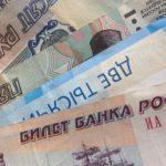 Раскрыты детали новой системы пенсионных накоплений