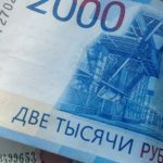 Выплаты уже в сентябре: увеличен минимальный размер  пенсий