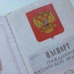 Братьев, заявивших, что они граждане СССР, посадили