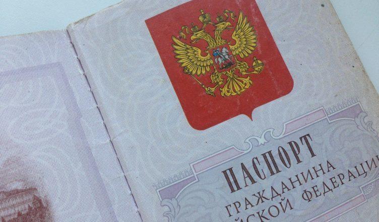 Паспорт теперь могут потребовать не только при покупке алкоголя и табака