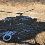 На борту пилот и пассажиры: пропал российский вертолет