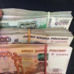 Видео: 40 сумок с деньгами изъяли у начальника из МВД